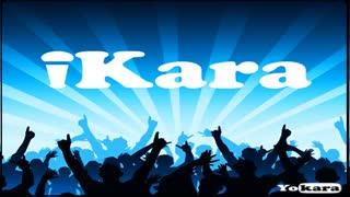 Karaoke Nhạc Sống    Đám Cưới Đầu Xuân    Tone Nam    Beat Chuẩn    Organ Đại Nghiệp